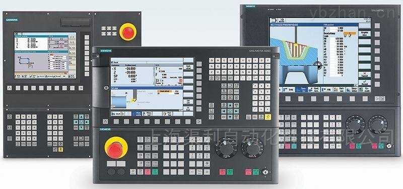 西门子数控系统报警120202维修