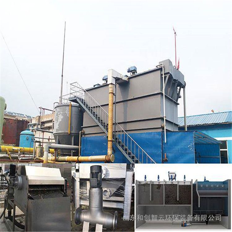 磁混凝雨污水处理设备