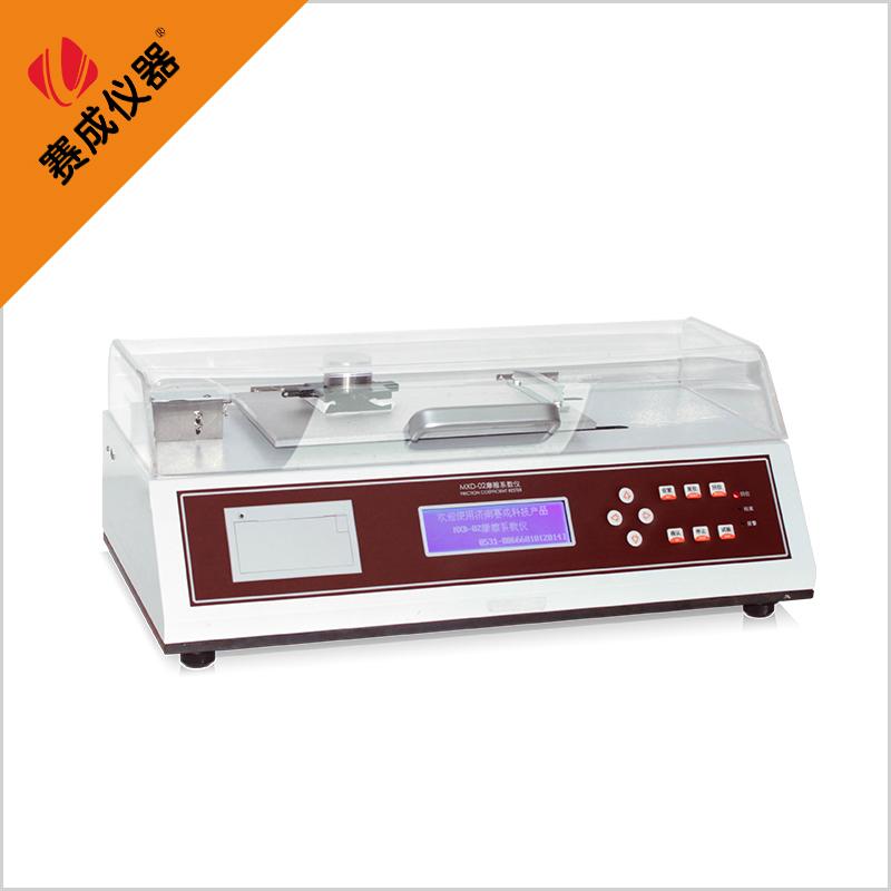 MXD-02<strong>硫化橡胶表面摩擦系数测定仪</strong>