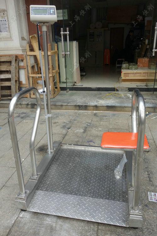 带扶手轮椅秤