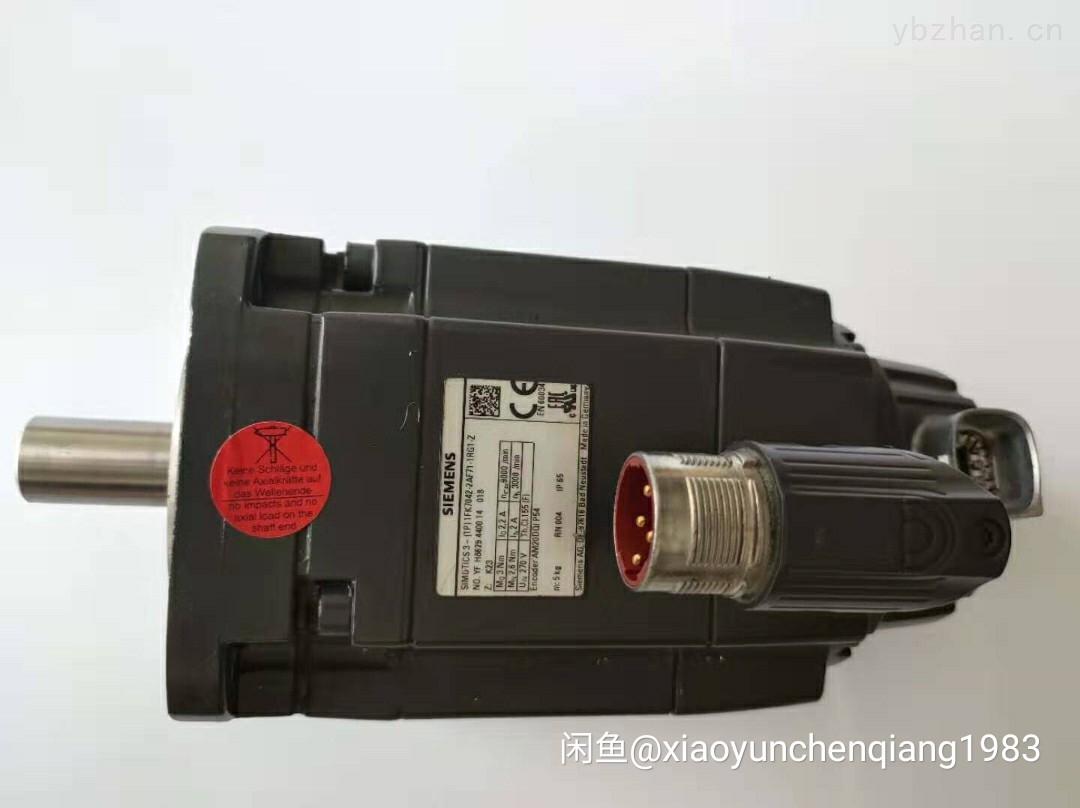 衢州西门子电机维修线圈坏-当天检测提供维修