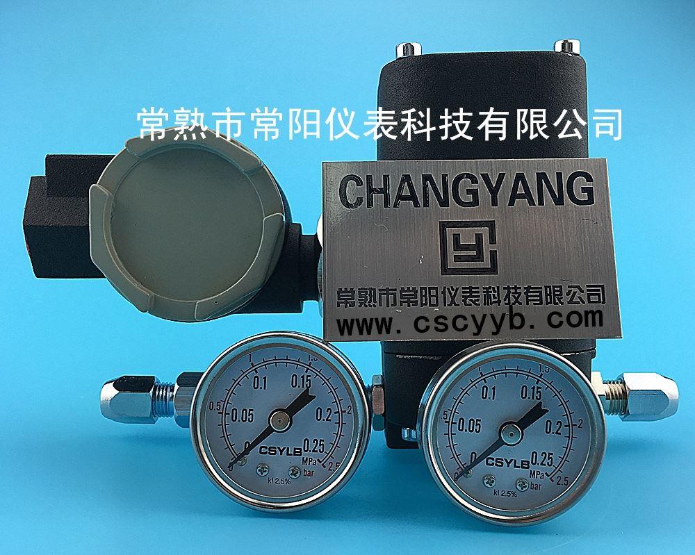 <strong><strong>EPC-1170Ex隔爆型电气转换器,气动调节阀</strong></strong>