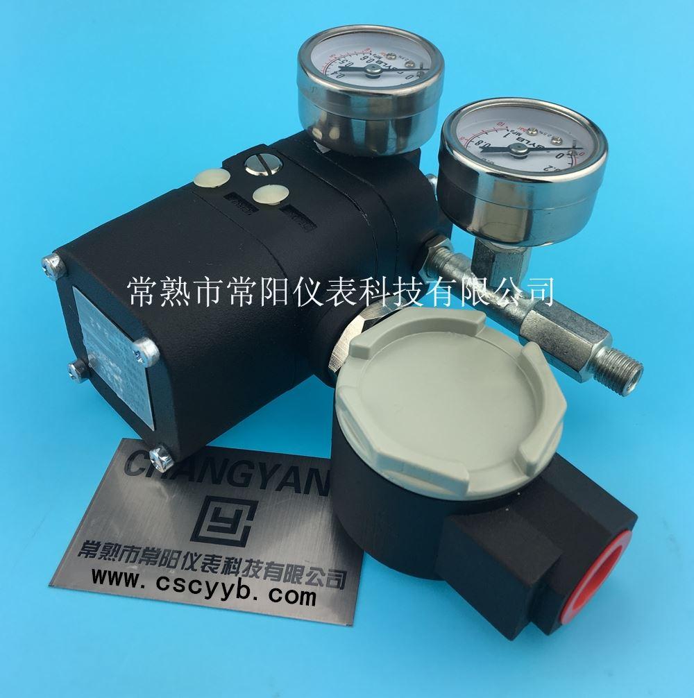 <strong>EPC-1110-I本安型电气转换器,气动执行机构</strong>