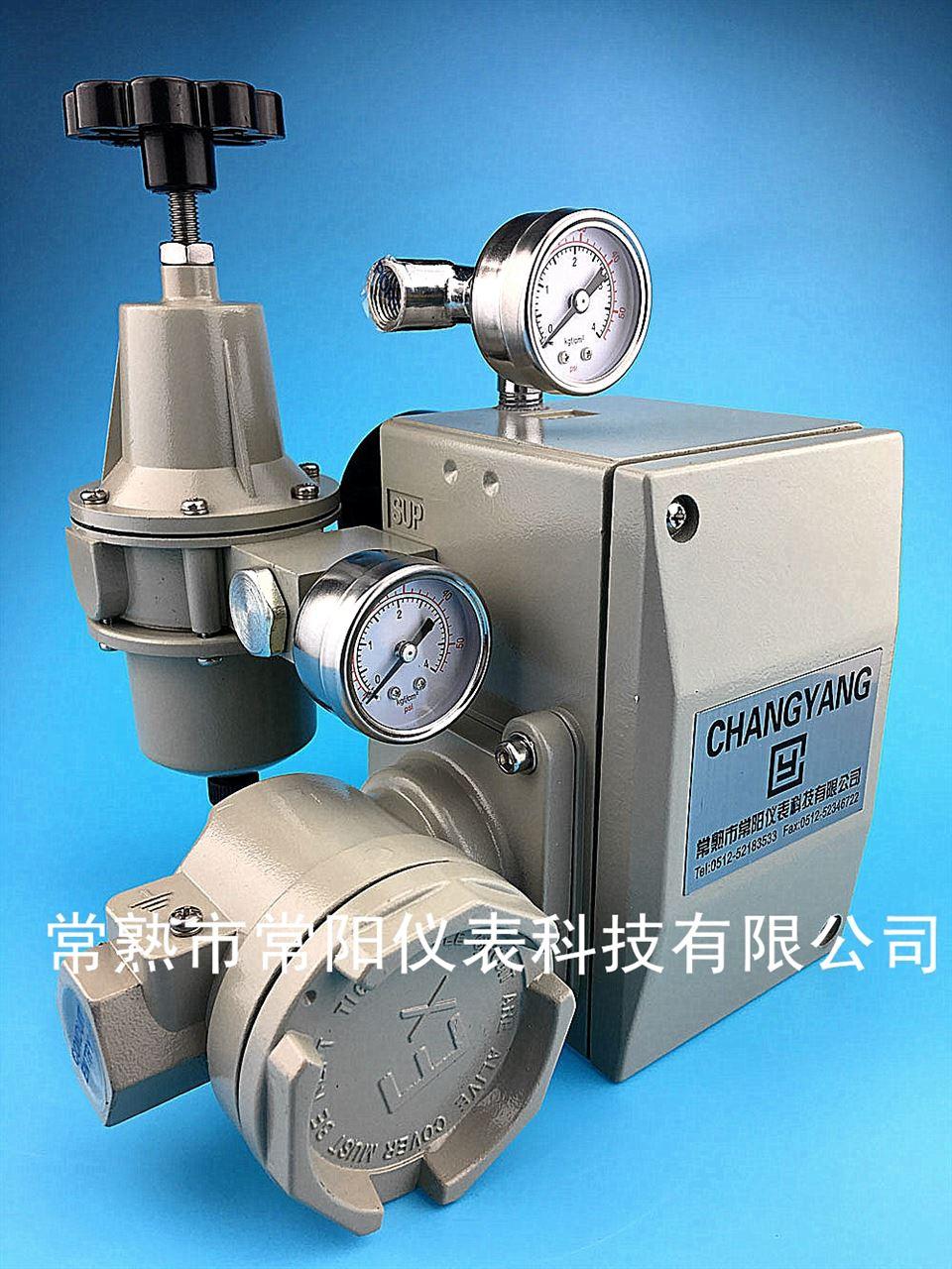 <strong>HEP-17室外防水型电气阀门定位器,阀门控制器</strong>