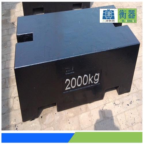 常州2吨铸铁砝码|2吨标准砝码|2000kg砝码价格