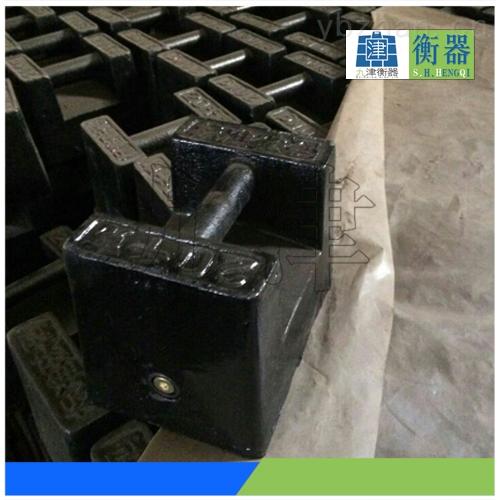 重庆25公斤铸铁砝码