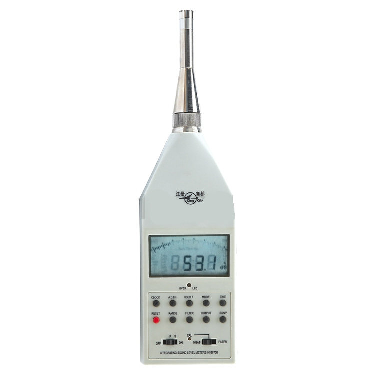 HS5670B型脉冲积分声级计价格,HS5670B型脉冲积分声级计厂家