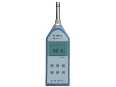 HS5661B精密声级计价格,HS5661B精密声级计厂家电话,HS5661B精密声级计使用说明书