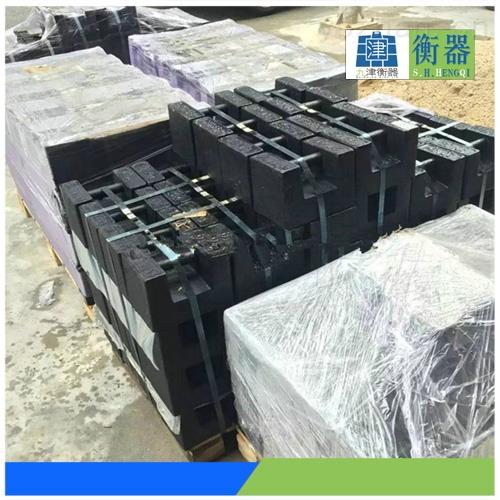 渭南25公斤标准铸铁砝码