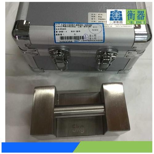 304不锈钢砝码1公斤2公斤5公斤10公斤