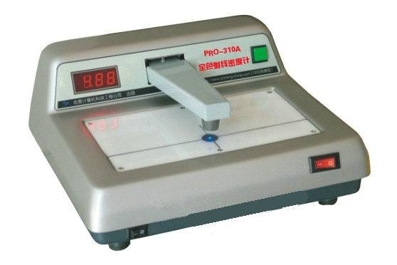 PRO-310A反射分光密度仪