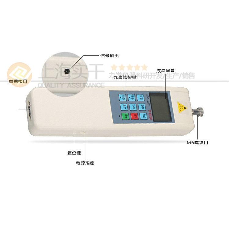 数显直视铜绞线拉力测试仪