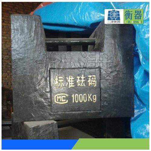 1T铸铁砝码平板外形