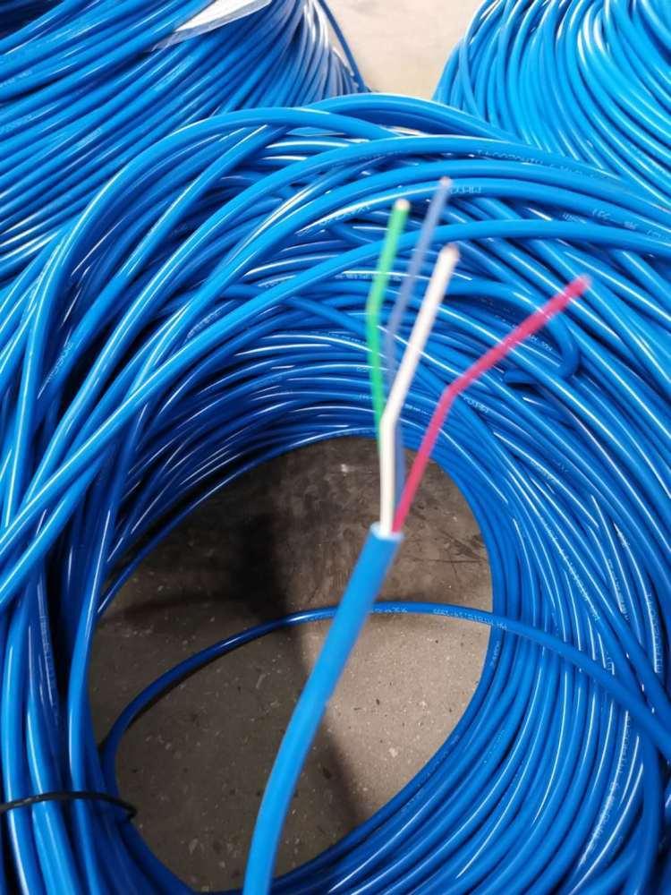 WDZN-RYSP耐火屏蔽电缆示例图4
