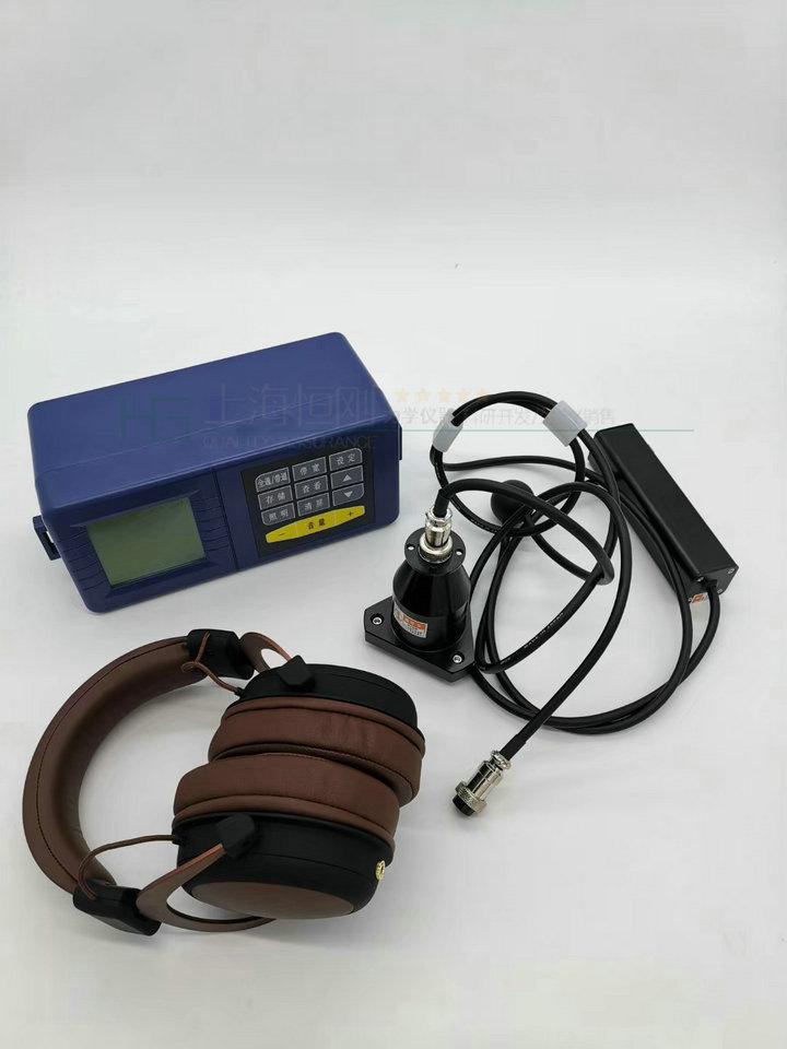 自来水管道漏水探测仪