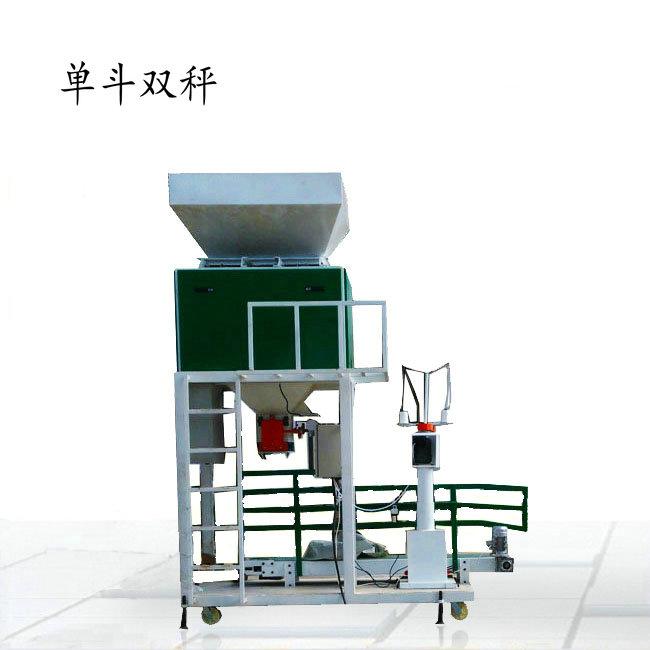 化肥自动称量包装秤