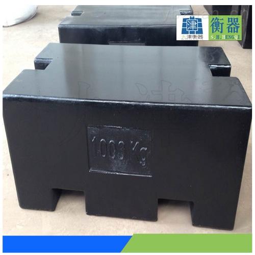 安徽淮北供应铸铁砝码1T平板形现货