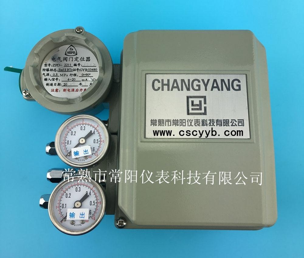 <strong><strong>ZPD-2122电气阀门定位器 单作用执行机构</strong></strong>