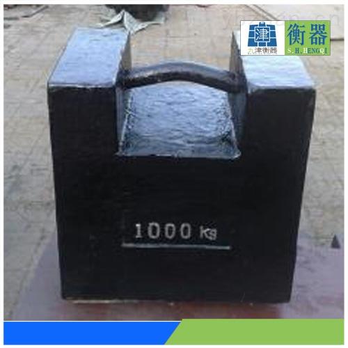 贵阳1000kg配重砝码,锁型铸铁砝码校秤