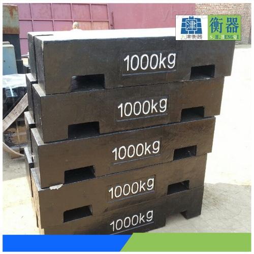 武汉-砝码直销 1吨-锁形-标准砝码-地磅校准
