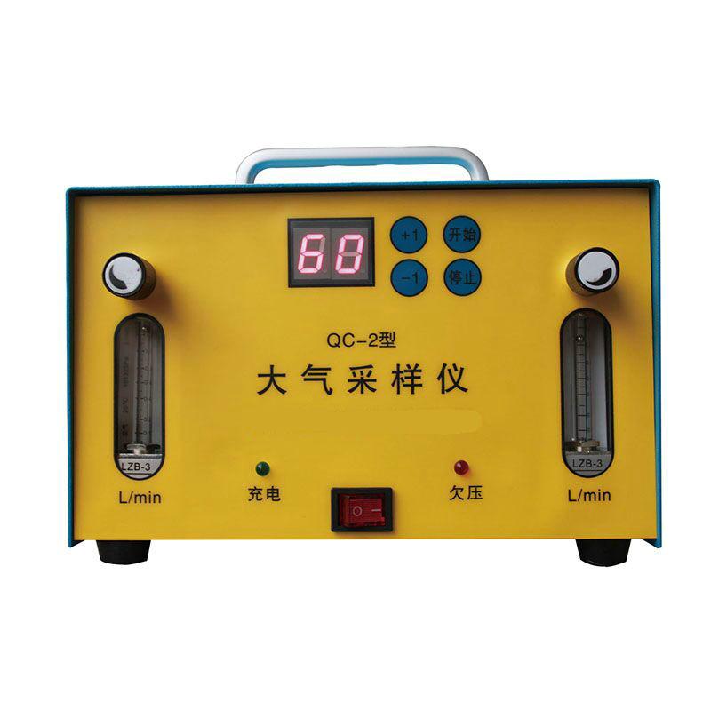 QC-2型携带式大气采样器