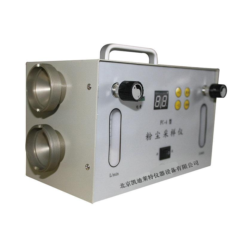 FC-4粉尘采样器
