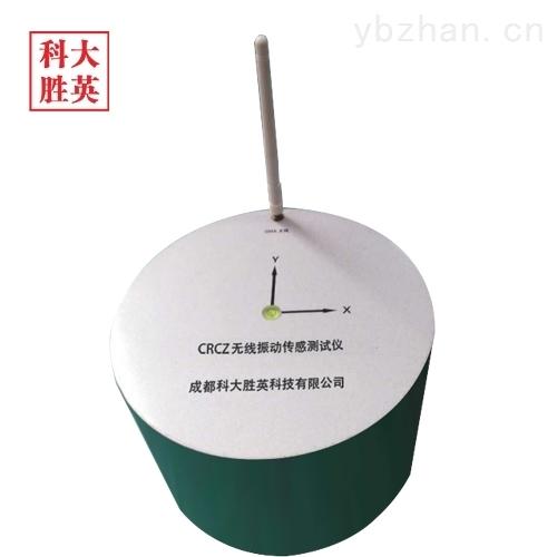 电容式加速度传感器