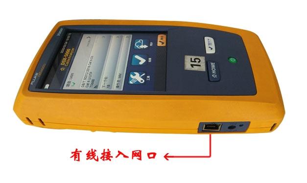 FLUKE DSX-5000 CH