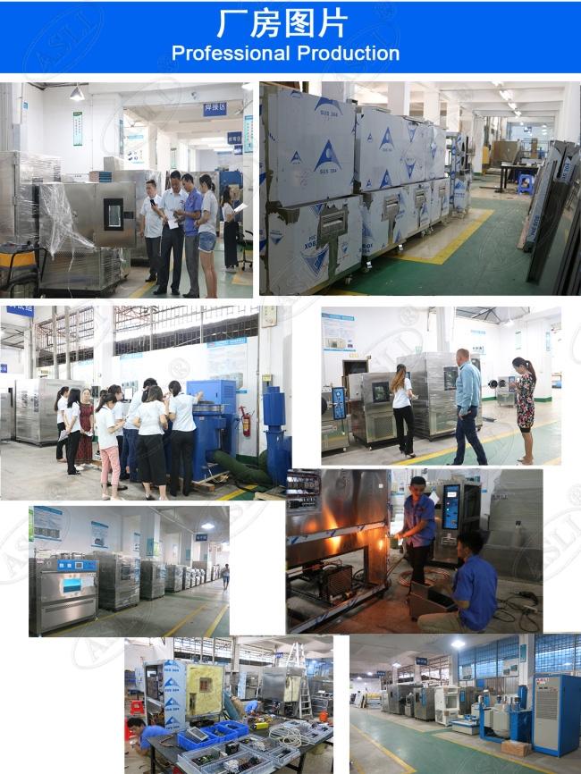 快速温变试验机大型生产厂家