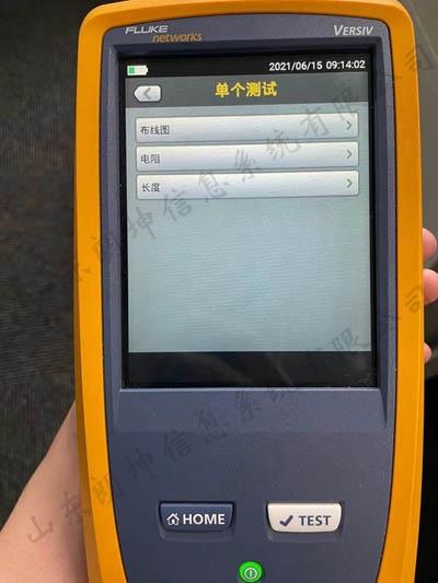 福禄克DSX2-5000 CH单个测试功能