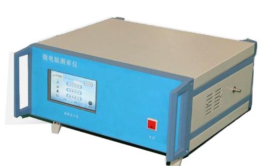 <strong>LBCG-2微电脑冷原子吸收测汞仪</strong>.png