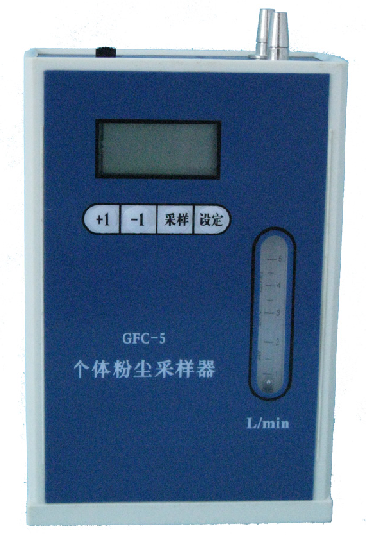 <strong>GFC-5个体粉尘采样器</strong>.png