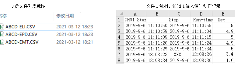 QQ截图20210928164456.png