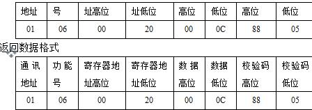 QQ截图20210928164649.png