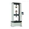 JDL-100kN--微控电子万能试验机(龙门式)