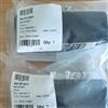 -美國捷高JOUCOMATIC電磁閥54191027銷售