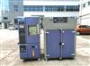 ZT-CTH-1000-Y-LGB 5135.1氨应力腐蚀试验