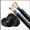 ZR-XV阻燃电缆3X2.5橡胶绝缘电缆
