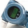 TRD130高准确度压力变送器