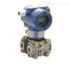 CF3351智能压力/差压变送器