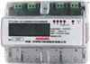 DTSY866预付费导轨表插卡射频远程本地